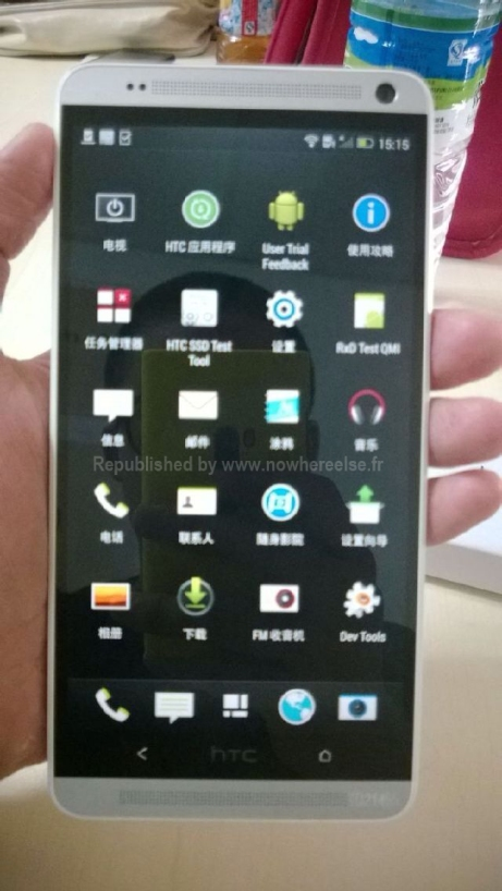 HTC-One-Max-000