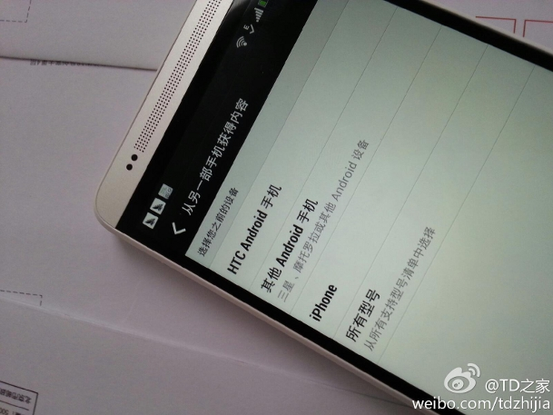 HTC One Max specs 2
