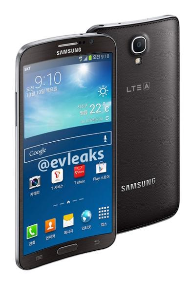 Samsung Galaxy curved display 2