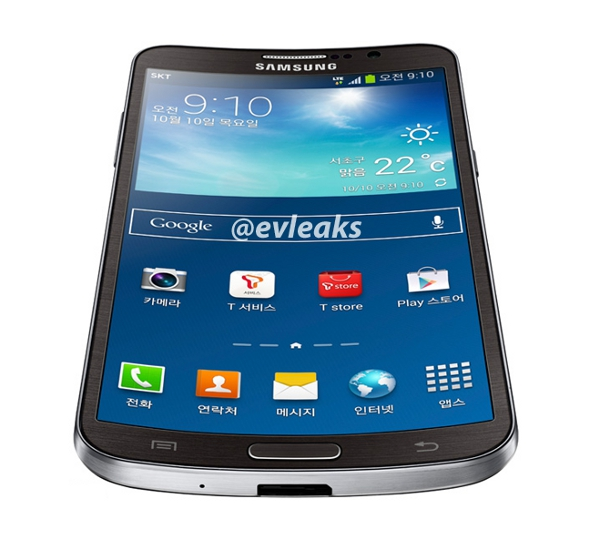 Samsung Galaxy curved display