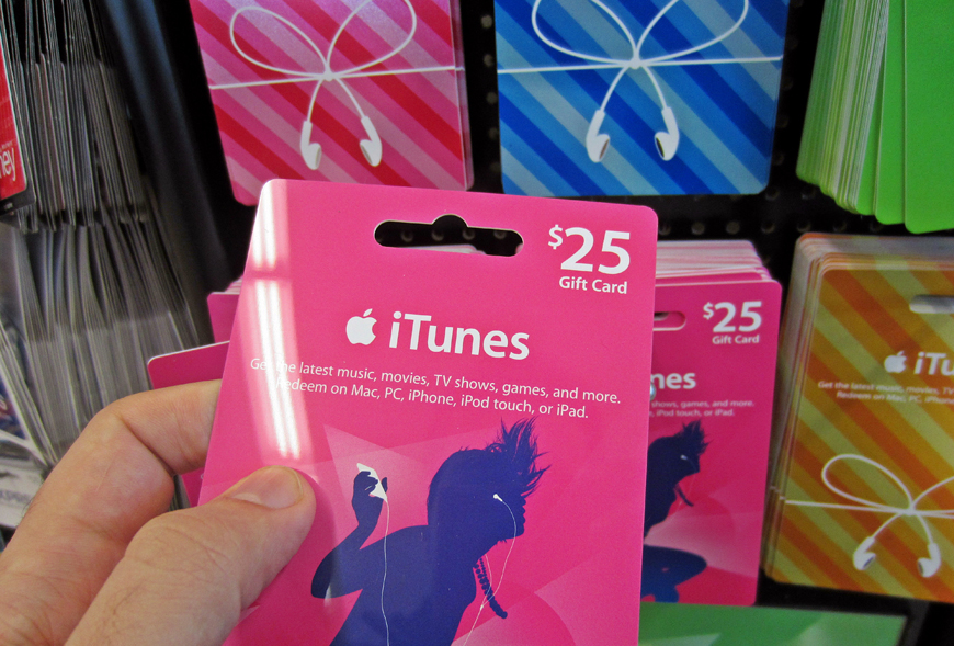 iTunes Gift Card Discounts