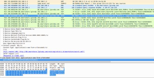 lg-smart-tv-privacy-settings-user-data-2