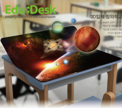 samsung-desk