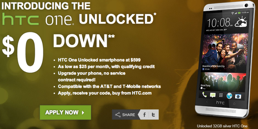 HTC One Interest-free Financing