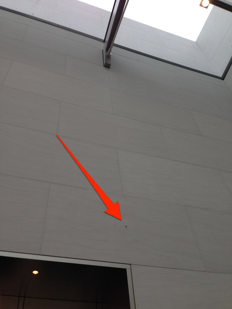 Apple store high-tech sniffers