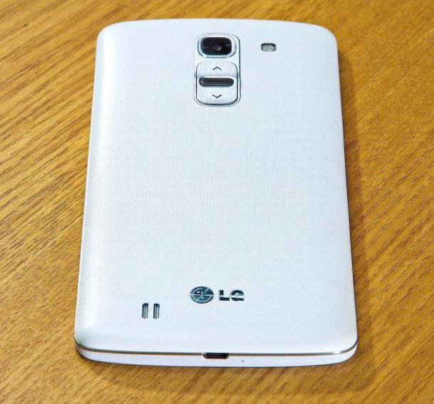 LG G Pro 2 Display Slim Bezel