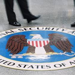 NSA Phone Spying Program Illegal