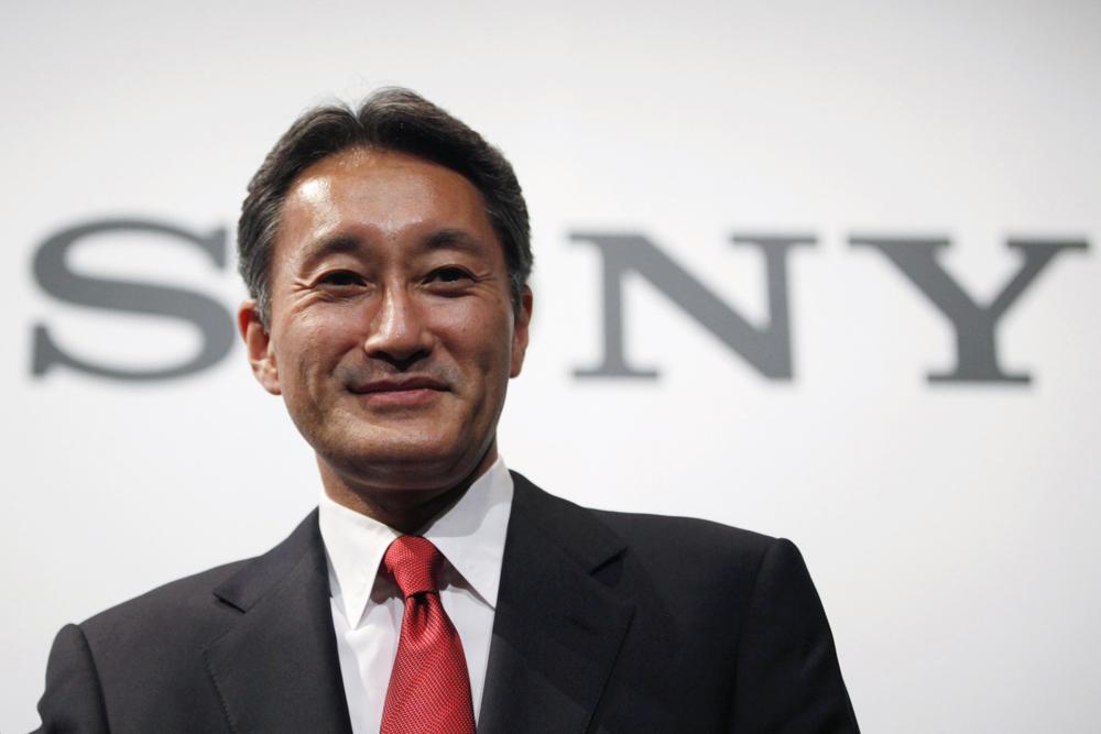 Sony CES 2014 Keynote Live Stream