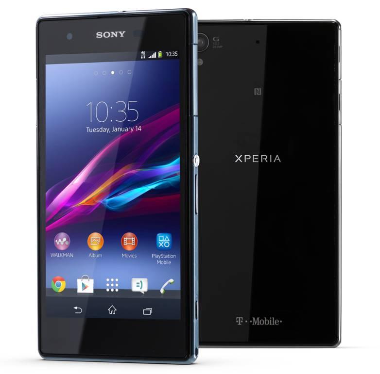Sony Xperia Z1S Release Date