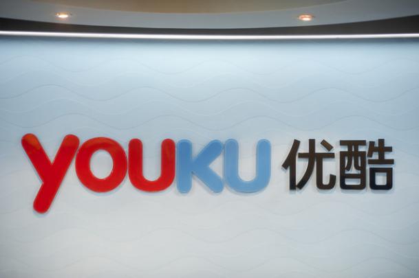 China Video Sharing Real Name Law