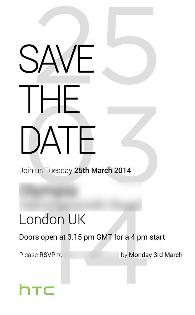 HTC One Sequel Invite