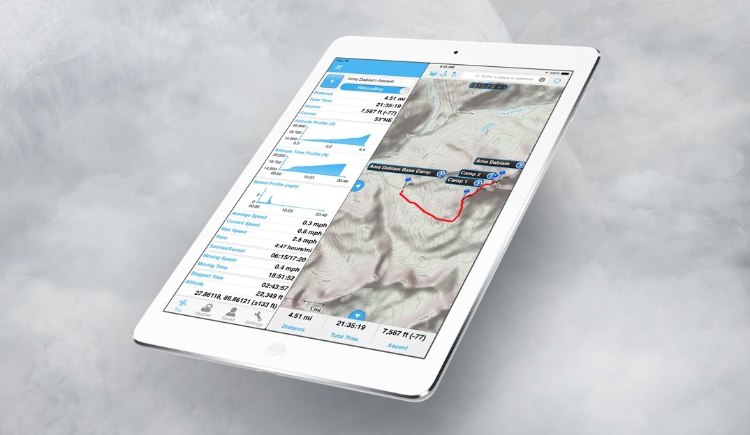 Apple iPad Your Verse Ad