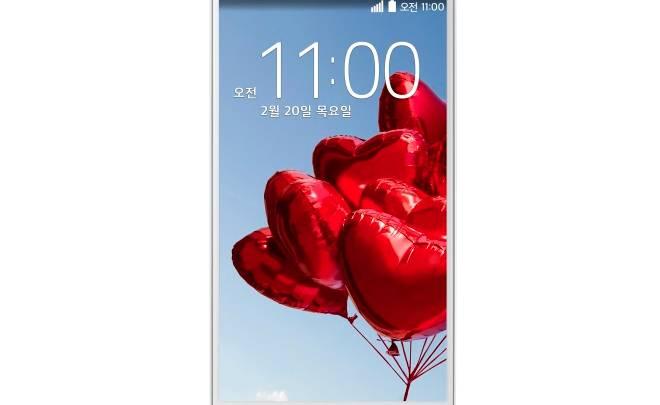 LG G Pro 2 Specs, Release Date