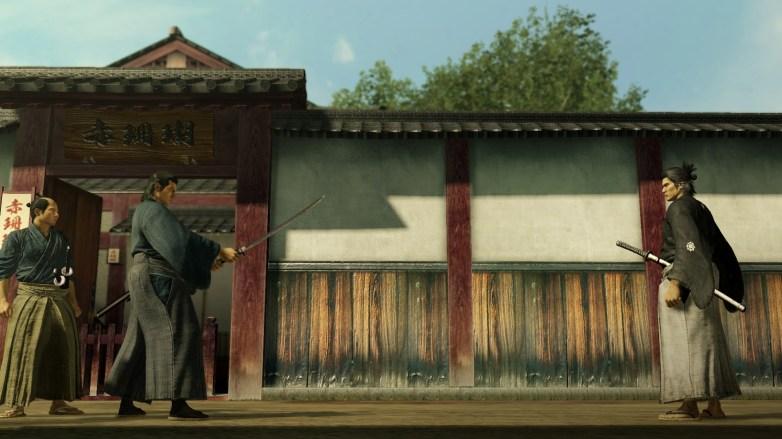 Yakuza Screen 2