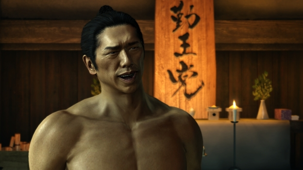 Yakuza Screen 3