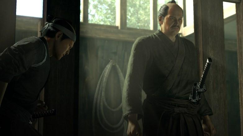 Yakuza Screen 5