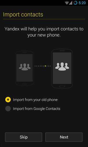 yandex.kit-for-android-2
