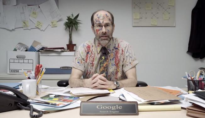 Google Search Parody