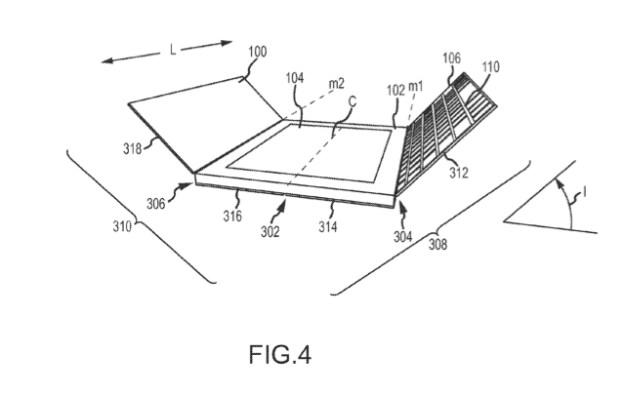ipad-smart-keyboard-cover-patent-2
