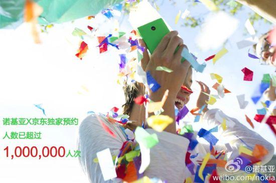nokia-x-china.jpg?w=625