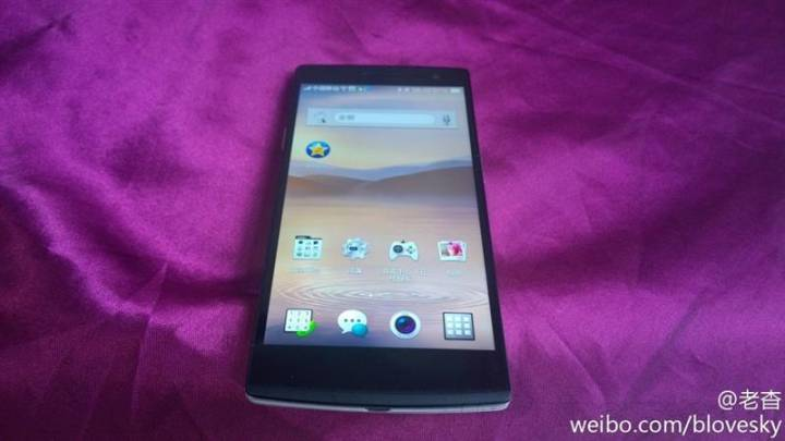Oppo Find 7 Leaked Photos