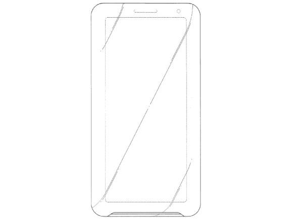 Samsung designed smartphone with insane
