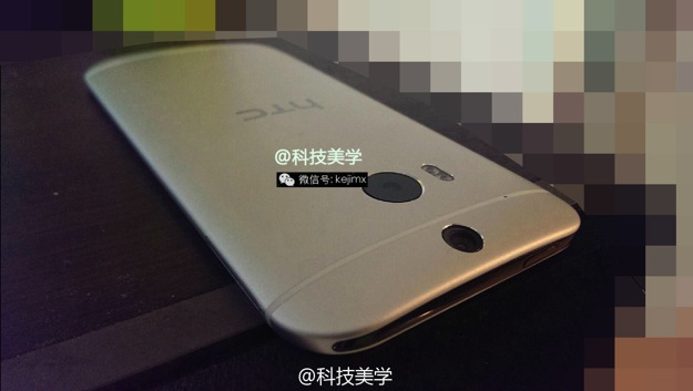 Leaked images of All New HTC One reveal gorgeous design ...