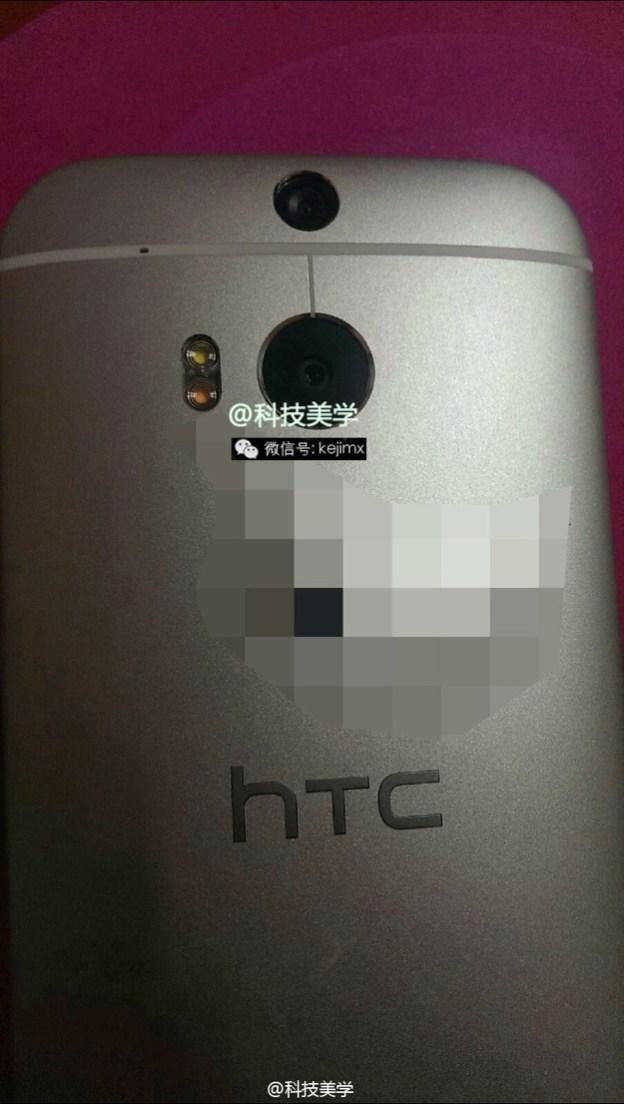 Tout-Nouveau-HTC-One-2014-M8-02
