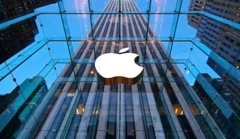 Apple October 30 event