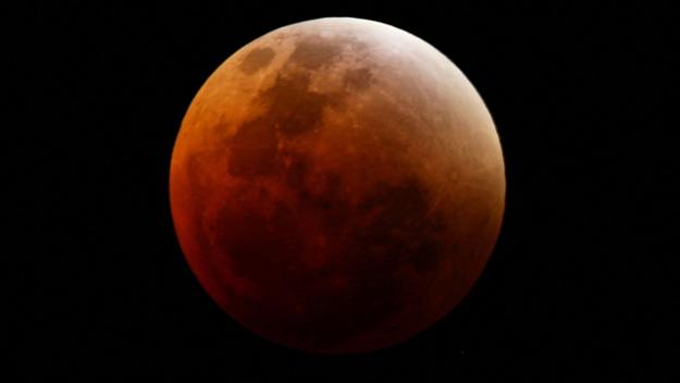 Blood Moon Photo GIF