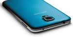 %name Is Samsung scared that the Galaxy S5 might be a failure? by Authcom, Nova Scotia\s Internet and Computing Solutions Provider in Kentville, Annapolis Valley