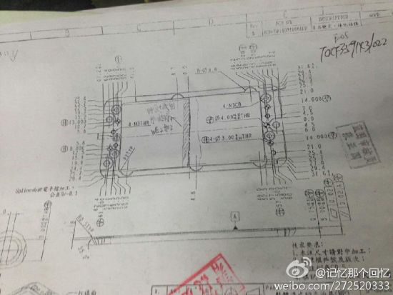 iphone-6-production-image-leak-1