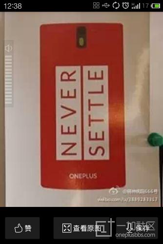 oneplus-one-leak-board-3