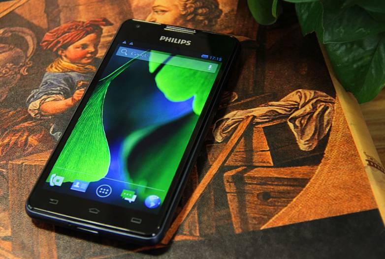5300mAh Smartphone Battery Philips W6618