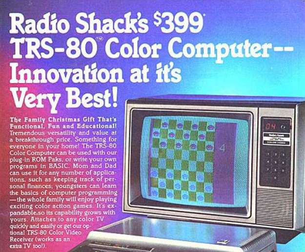 Old Computer Advertisements