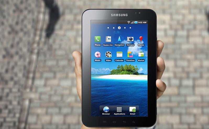 2014 Apple vs Samsung Lawsuit: Galaxy Tab