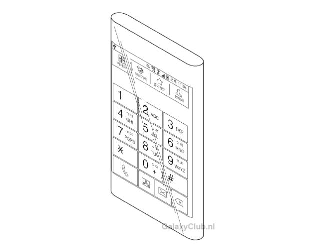 samsung-smartphone-design-patent-3