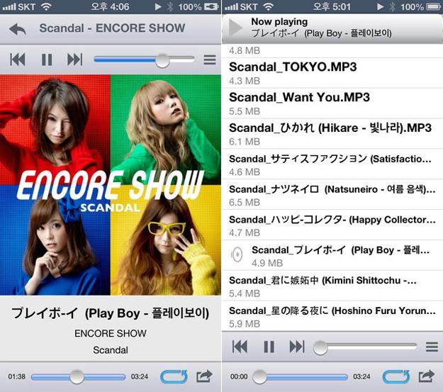 Air-Music-iPhone