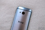 %name HTC may have finally come up with a clever way to market its phones by Authcom, Nova Scotia\s Internet and Computing Solutions Provider in Kentville, Annapolis Valley