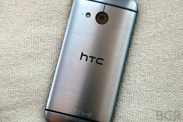 HTC One M9 Leaked Photos