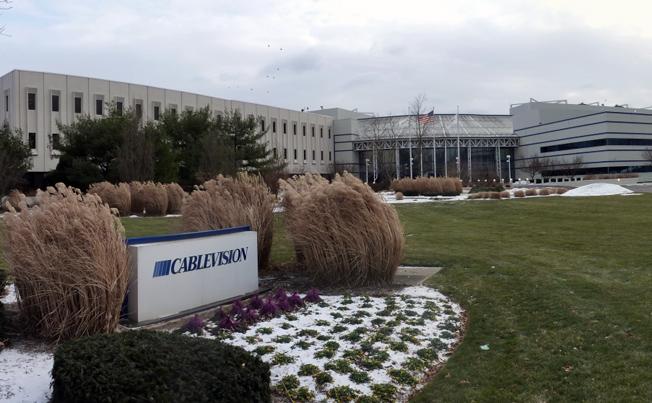 Cablevision Optimum Modem WiFi Hotspots