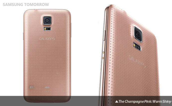 galaxy-s5-pink-warm-shiny-gold-1