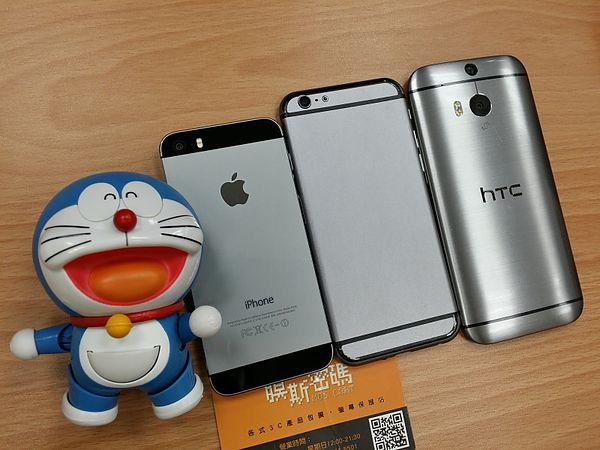 iphone-6-vs-iphone-5s-vs-htc-one-m8-1