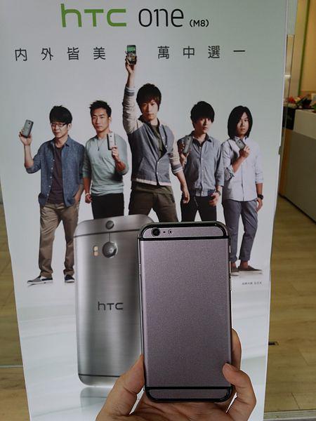 iphone-6-vs-iphone-5s-vs-htc-one-m8-2