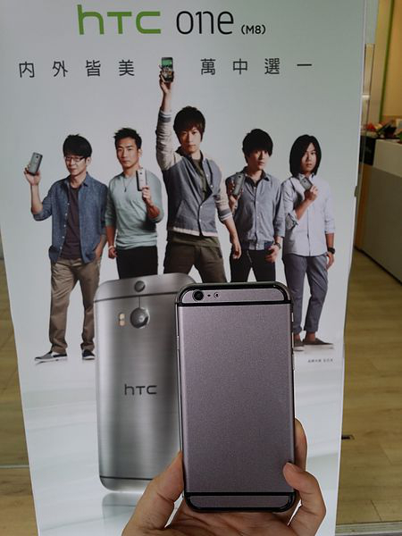 %name Here's how big the iPhone 6 is compared to HTC One (M8) by Authcom, Nova Scotia\s Internet and Computing Solutions Provider in Kentville, Annapolis Valley