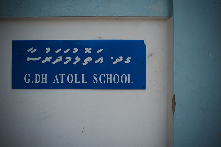 maldives-school