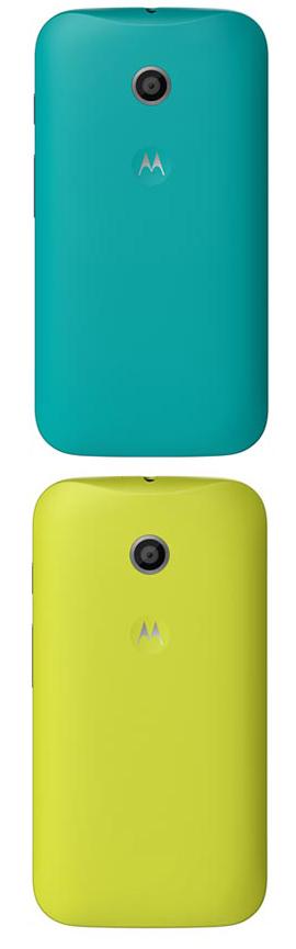 moto-e-turquoise-lemon-1