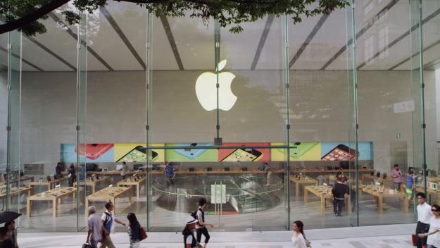 Apple Store Anti-Gay Slur