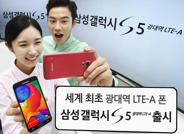 Samsung Galaxy S5 LTE-A Launch