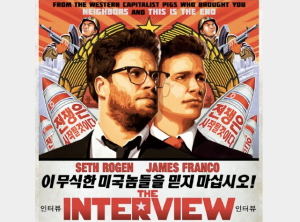 North Korea Vs. Sony Pictures Seth Rogen